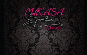 Mikasa Sushi Bar Chiisai Rewards Physical Gift Card #1